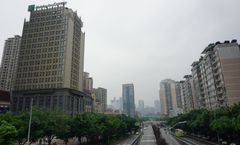 Holiday Inn Express Chongqing