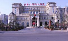 Zhangjiakou Intel Hotel