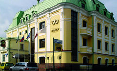 Alrosa Na Kazachyem Hotel