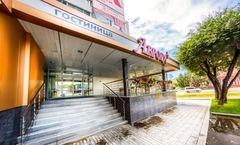 Avrora Hotel Khabarovsk