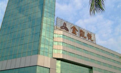 Gladden Hotel Fenggang