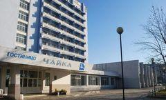 Chaika Hotel Khabarovsk
