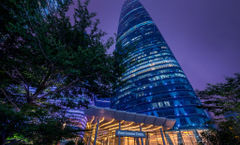 Four Seasons Hotel Guangzhou