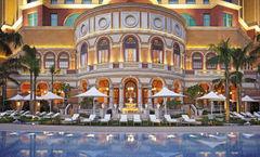 Four Seasons Hotel Macao at Cotai Strip