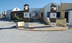 Caldera View Bungalows - Resort