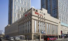 Hotel Ibis Harbin Sophia Church