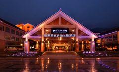 Pullman - Zhangjiajie