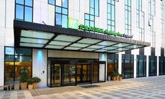 Holiday Inn Express Shanghai Gongkang