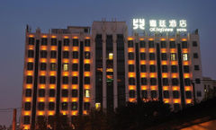 Kingtown Hotel Plaza Shangai