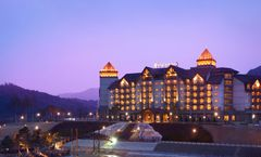 InterContinental Alpensia Pyeongchang