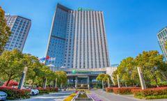 Holiday Inn Nantong Oasis International