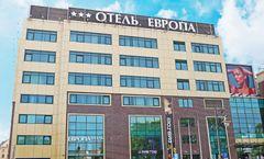 Europa Hotel Kaliningrad
