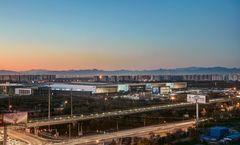 Crowne Plaza International Airport