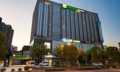 Holiday Inn Express Jinsha