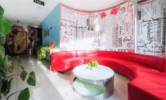 Ibis Beijing Dongdaqiao