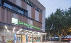 Holiday Inn Express Shanghai Jiading Ctr