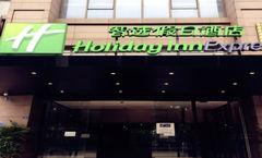 Holiday Inn Express Chengdu Airport Zone
