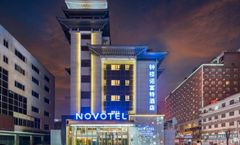 Novotel Xi'An The Bell Tower