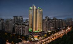 Holiday Inn North Chongqing