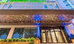 Holiday Inn Express Xi'an Ancient Town W