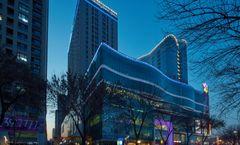 Holiday Inn Express Tangshan Downtown