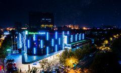 Holiday Inn Express Songjiang Fangta