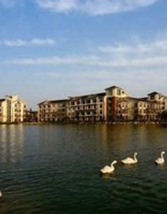 Hangzhou Xanadu Resort
