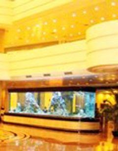 Dongguan Exhibition International Hotel