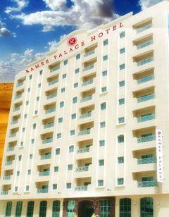 Ramee Palace Hotel Bahrain