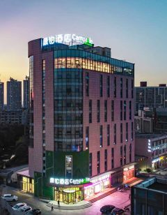 Campanile Wuxi XiHuiShan