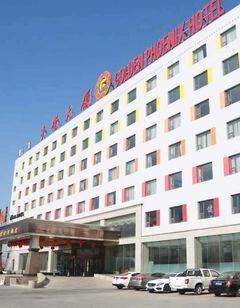 Golden Phoenix Airport Hotel