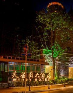 Rendezvous Merry Hotel Shanghai