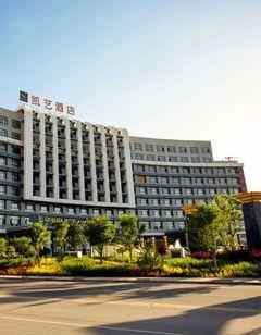 Quality Hotel Zhangye