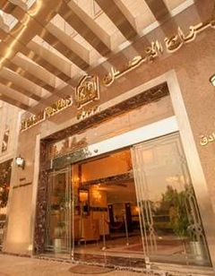 Abraj Al Ehsan Towers