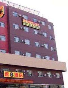 Super 8 Hotel Ming Shi
