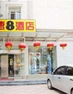 Super 8 Hotel Chang Jiang Dao