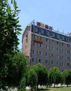 Super 8 Hotel Dalian Railway Station