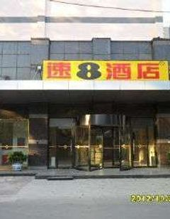 Super 8 Hotel Beijing Tian Qia