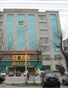Super 8 Qingyang Xifeng Malianhe Da Dao