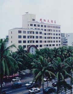 Mingyang Hotel Haikou