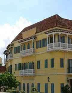 Bovedas De Santa Clara Hotel Boutique