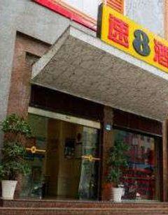 Super 8 Dong Feng Da Qiao Yu Shuang Lu