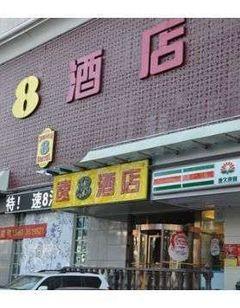 Super 8 Hotel Taiyuan Da Ying Pan