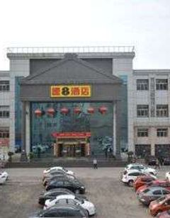 Super 8 Railway Station Shun Cheng Lu