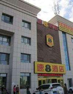 Super 8 Jiuquan Jinta Bus Station Jiu Ha