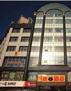 Super 8 Hotel Wuhai Hai La Nan Lu