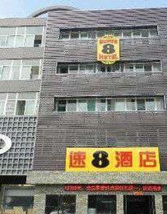 Super 8 Hotel Jinzhong Yuci Hui Tong Lu