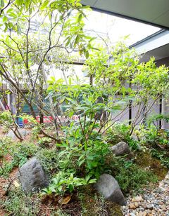 Hotel Gracery Kyoto