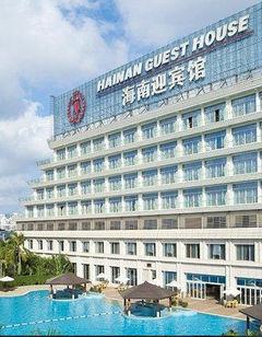 Hainan Guest House