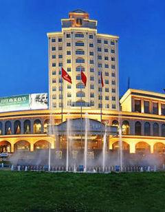 Guomao Hotel Zhangjiagang